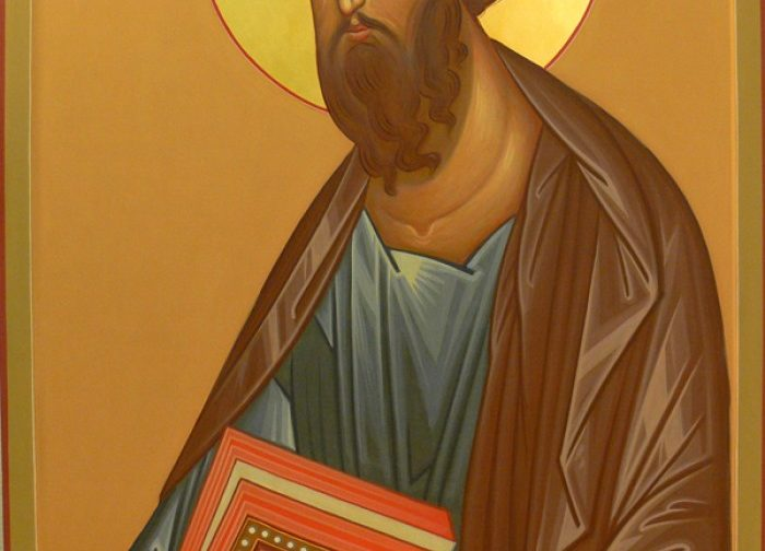 Мученичество святого апостола Павла