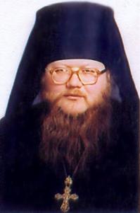 Гимнографическая деятельность Русской Православной Церкви после восстановления Патриаршества (1917–1988)