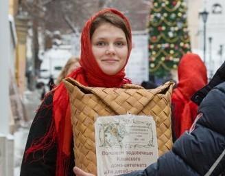 На Елисаветинском благотворительном базаре собрано около 600 тысяч рублей