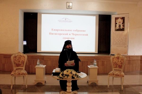 В Пятигорской епархии будет построен хоспис
