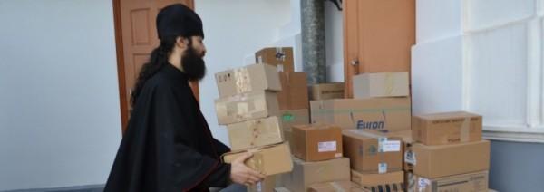 В Киеве открылся новый Центр гуманитарной помощи
