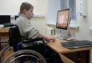 Только 28 % инвалидов в России имеют работу