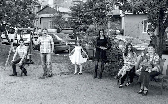 Формула семьи