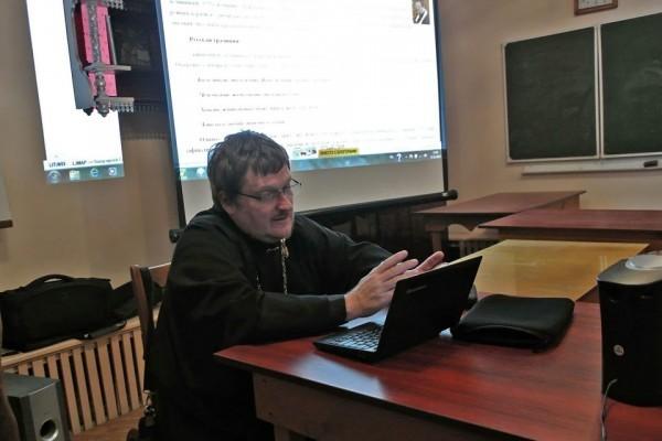 Патриарх Сергий (Страгородский) и его церковно-политические взгляды