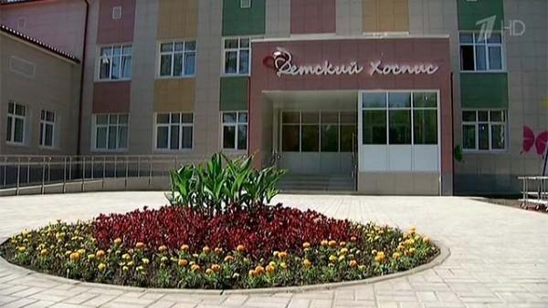 Казанские звёзды поддержат строительство хосписа