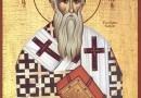 Слово на день первомученика Стефана, или толкование на текст: Отче, если возможно, да минует Меня чаша сия