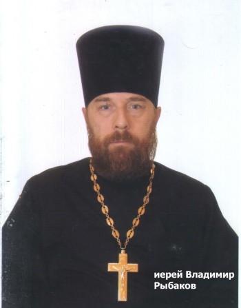 <Рецензия>: Протоиерей Владимир Рыбаков. Святой Иосиф Песнописец и его песнотворческая деятельность