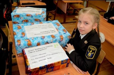 По инициативе второклассницы в Хабаровской епархии провели акцию в поддержку детей Донбасса
