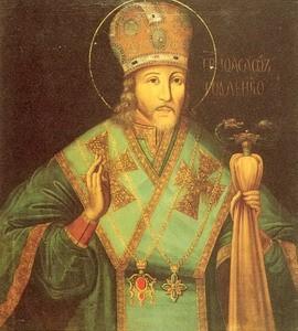 Церковь празднует день памяти святителя Иоасафа Белгородского