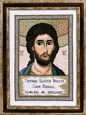 Опыт прочтения утреннего правила по православному молитвослову