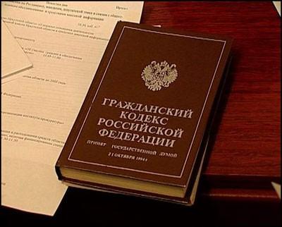 Новый законопроект может освободить религиозные организации от уставного капитала