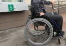Власти Москвы в уходящем году передали в пользование инвалидам 40 квартир