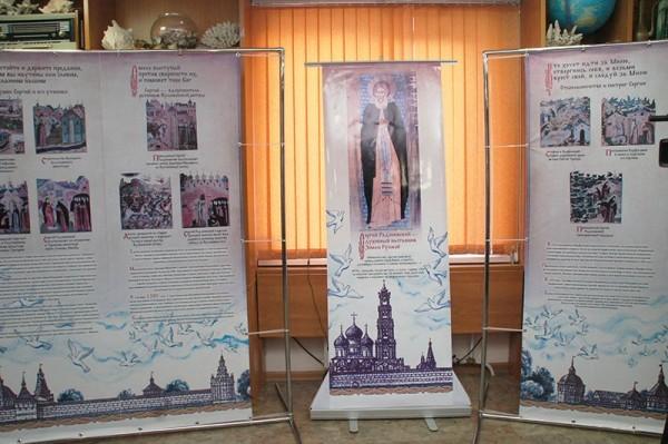"""Выставка """"Куликово поле – далекое и близкое"""" будет представлена в Екатеринбурге"""