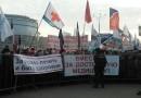 Жители российских городов протестуют против сокращений медицинского персонала