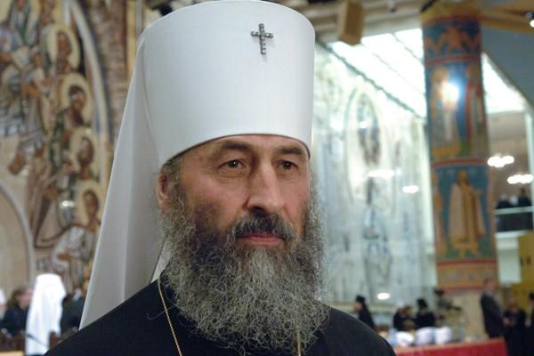 Митрополит Киевский Онуфрий: Меняются политические лозунги, а Церковь не может меняться, потому что правда Божья — одна