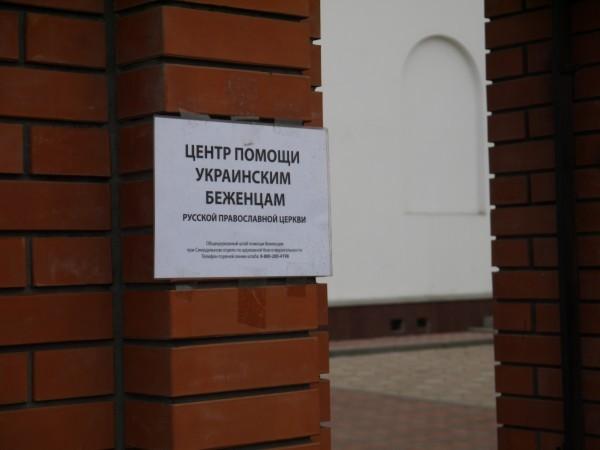 62 украинских беженца обратились в Церковь за помощью, чтобы вернуться домой