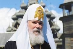 5 декабря 2014 года – 6 лет со дня кончины Святейшего Патриарха Алексия II