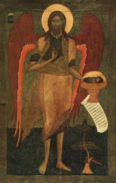 Малахим На Иврите