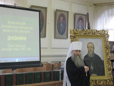 Участники Пименовских чтений в Саратове обсудят тему цивилизационного выбора Руси