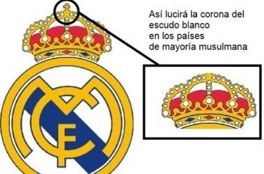 """Католики требуют вернуть крест на эмблему мадридского """"Реала"""""""