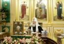 Учреждены Ханты-Мансийская и Забайкальская митрополии, а также Лидская епархия Белорусского экзархата