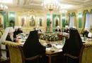 Журналы заседания Священного Синода от 25 декабря 2014 года