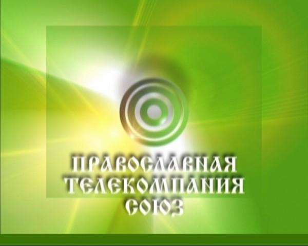 """Телеканал """"Союз"""" стал доступным на мобильных устройствах"""