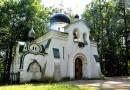 В Абрамцево после реставрации откроется уникальный храм