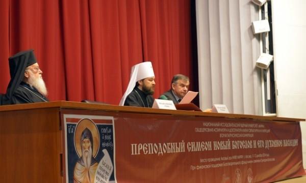 Митрополит Иларион: Проведение богословской конференции в стенах МИФИ является продолжением нашего плодотворного сотрудничества