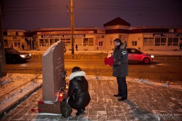 В Волгограде почтили память погибших при взрыве троллейбуса