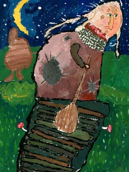 """Смольянинов Григорий, 8 лет. Бабушка Яга, по поэме Пушкина """"Руслан и Людмила"""""""