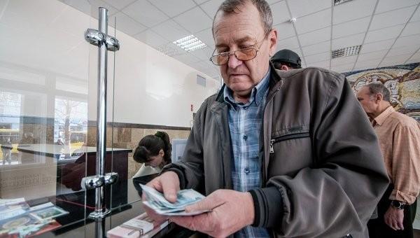 Размер накопительной пенсии россиян будет определяться в зависимости от пола и возраста