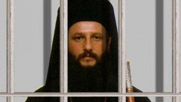 Решение о досрочном освобождении архиепископа Охридского Иоанна обжаловано