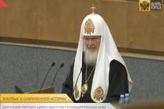 Патриарх Кирилл впервые выступил в Госдуме