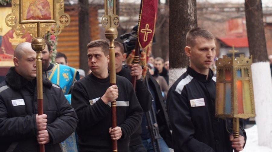 Неделя молитвы в тюрьмах Москвы