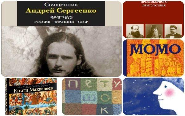 6 книг января