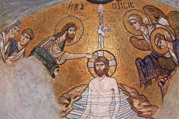 Что мы знаем о празднике Крещения Господня? (ВИКТОРИНА)