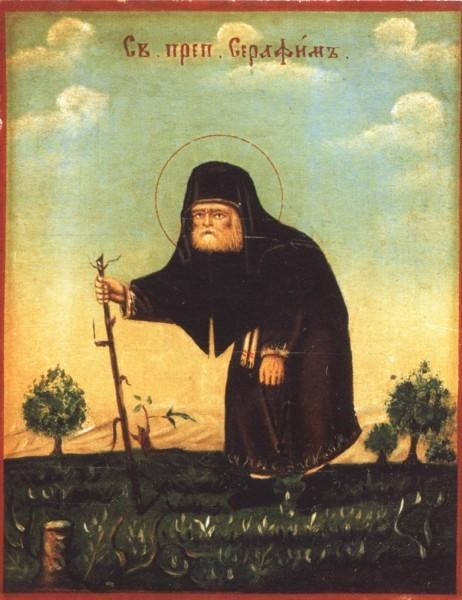 Семь поучений преподобного Серафима Саровского 148-462x600
