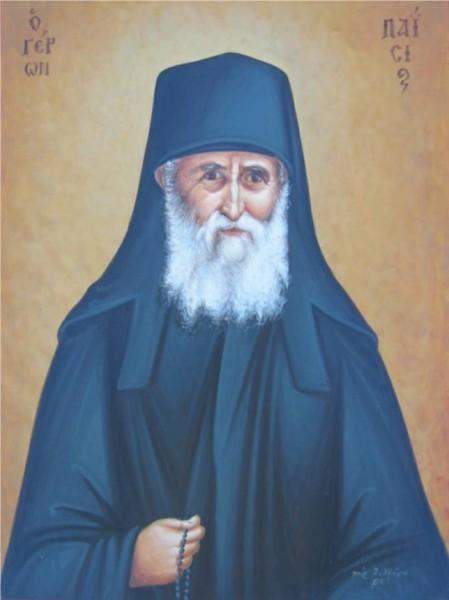 Старец Паисий Святогорец. Икона
