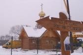 В Польше появится храм святителя Луки