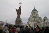 Как писать о юбилее святого Владимира?