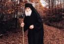 Какой он, преподобный Паисий Святогорец?