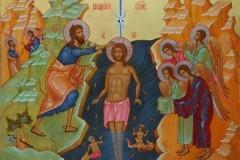 Церковь празднует Крещение Господне