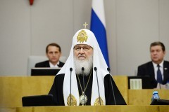 Патриарх Кирилл: Не следует идею свободы противопоставлять другим фундаментальным ценностям (+Видео)