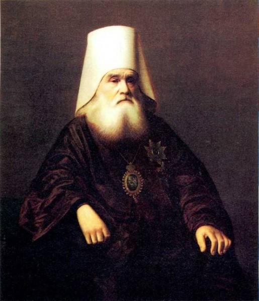 Митрополит Иннокентий (Вениаминов)