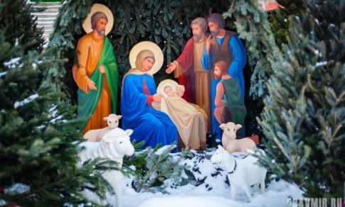 «Пойдем в Вифлеем!» Как прожить 40 дней до Рождества