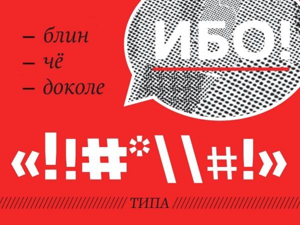 Фото: premia.mn.ru