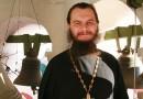 Протоиерей Игорь Фомин: Сделаем новый год счастливым!