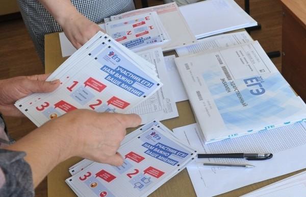 В 2015 году ЕГЭ для выпускников школ Крыма будет добровольным