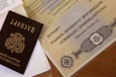 По материнскому капиталу можно будет единовременно получить 20 тысяч рублей